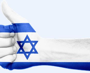מרכז חייו תושב ישראל דוד סער